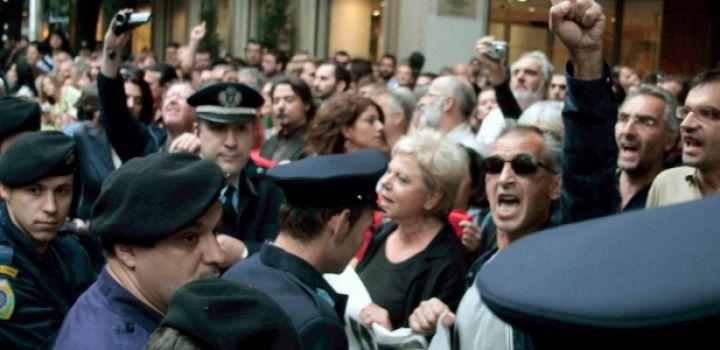 Αθώοι οι συλληφθέντες της επίσκεψης Φούχτελ