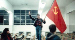 Βρήκαμε τον πιο Κόκκινο φοιτητικό σύλλογο της Ελλάδας