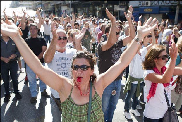 16 διαδηλώσεις την ημέρα το 2012!