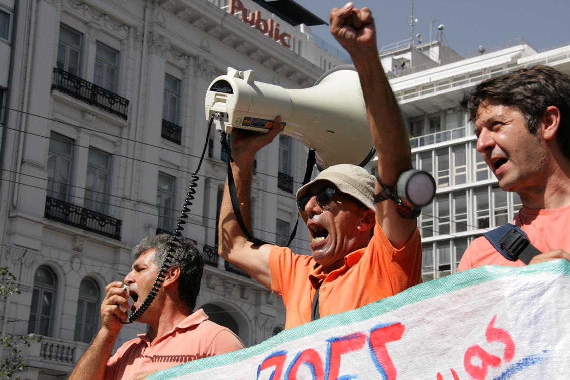 Φωτο-ιστορίες μιας απεργίας