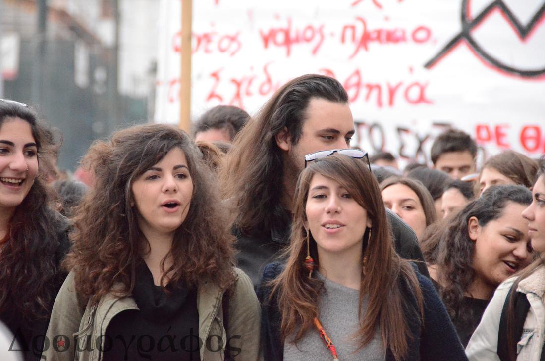 Πανελλαδική πορεία φοιτητών στην Αθήνα την Πέμπτη