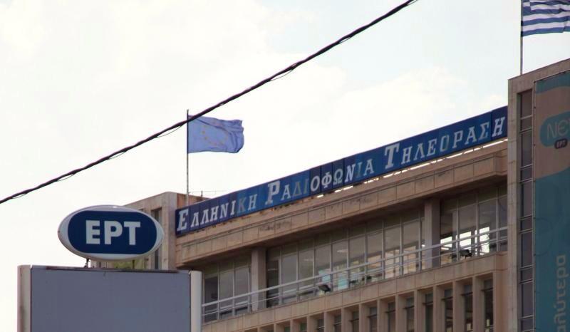 Το κείμενο της ντροπής: Η υπουργική απόφαση για το λουκέτο στην ΕΡΤ