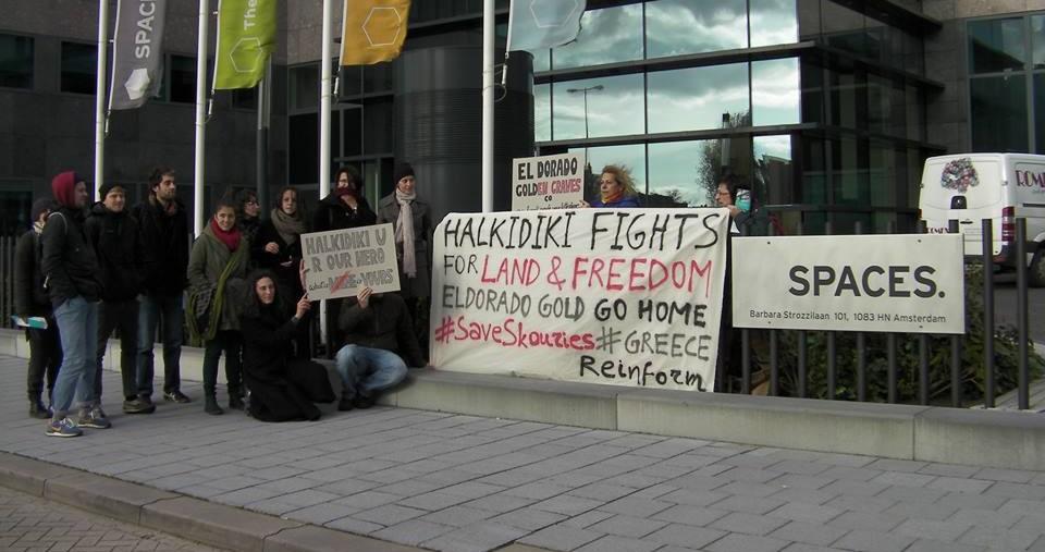 Αλληλεγγύη στις Σκουριές από το Άμστερνταμ