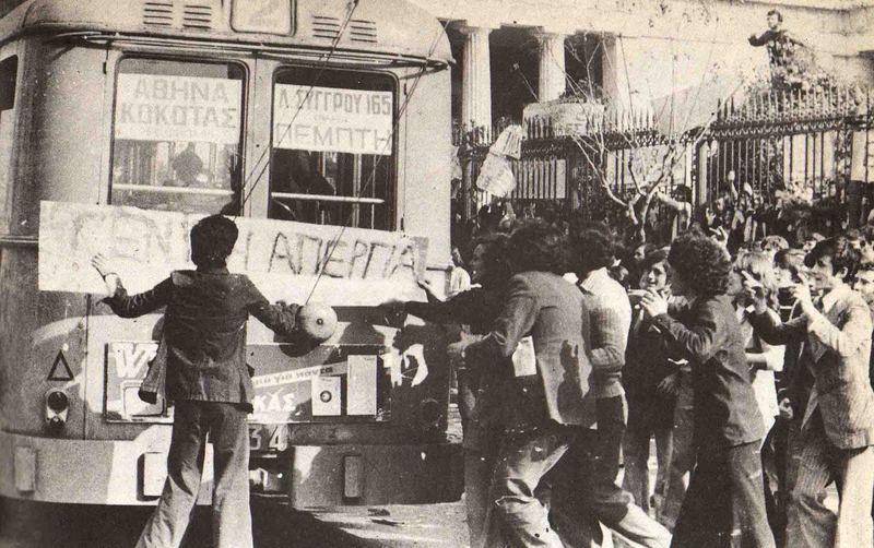 Οδοιπορικό στα βήματα της εξέγερσης του Νοέμβρη