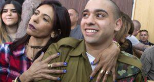 Ισραήλ: Τιμωρία χάδι για την εν ψυχρώ δολοφονία αιμόφυρτου Παλαιστίνιου