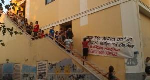 Συνέλευση και συγκέντρωση για το Πολιτιστικό Κέντρο Ευελπίδων