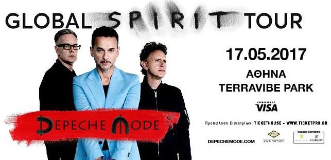 «Κύμα» απλήρωτης εργασίας στη συναυλία των Depeche Mode
