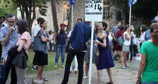 Τι μάθαμε από την documenta 14