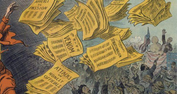 Ελληνικά Fake news: Ποιος θα μας ενημερώσει για τους ενημερωτές;