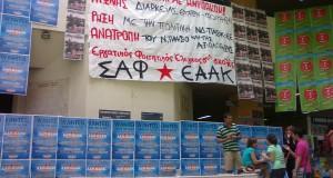 Φοιτητικές εκλογές: Δεύτερη η ΠΚΣ, ενισχυμένη η ΕΑΑΚ
