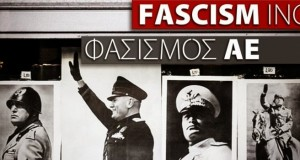 Σήμερα στο Gagarin ενάντια στο φασισμό