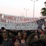 Ελεύθεροι οι 34 προσαχθέντες φοιτητές που πραγματοποίησαν παράσταση διαμαρτυρίας για Ρωμανό