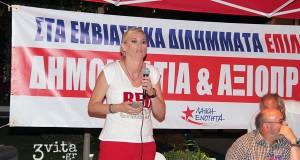Ρωγμές στη Λαϊκή Ενότητα: Σεξιστική επίθεση Στάθη κατά Ραχήλ