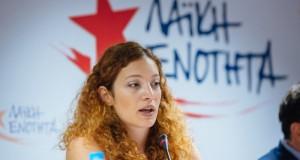 Μαριάννα Τσίχλη: Δεν υπάρχει δρόμος ανατροπής των μνημονίων μέσα στην ευρωζώνη