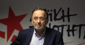 Συνέντευξη τύπου για την παρουσιάση της πολιτικής διακήρυξης της ΛΑΕ