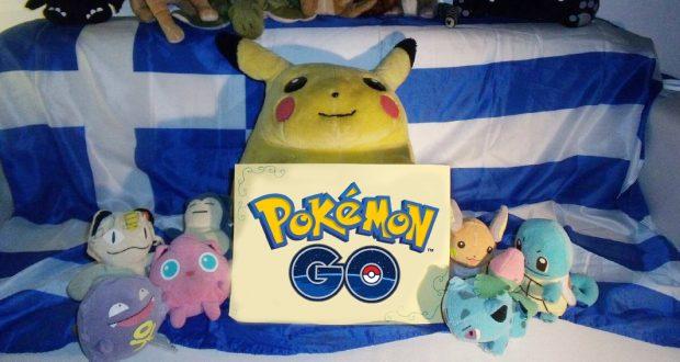 Go Pokemon Go, τα τερατάκια τσέπης έγιναν viral