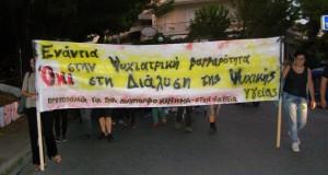 Στους δρόμους για τους «θανάτους που πέρασαν στα ψιλά»