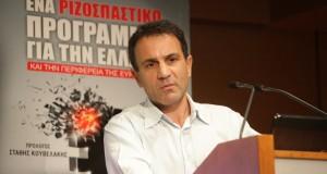 Λαπαβίτσας-Βαρουφάκης: τεμαχίζεται ή όχι το μνημόνιο;