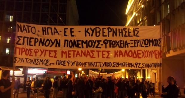 Διαδηλώσεις αλληλεγγύης στους πρόσφυγες